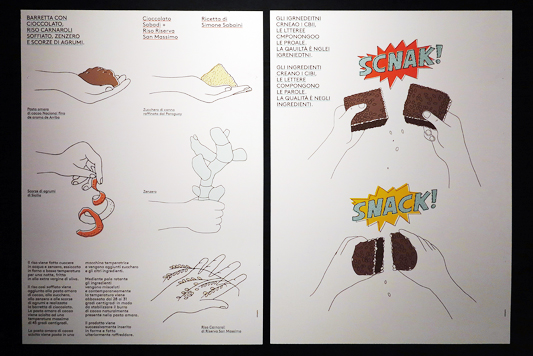 food_chocolate_design